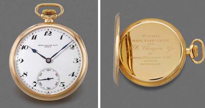 Коллекционные карманные часы Patek Philippe ref. 824 - золото - цена