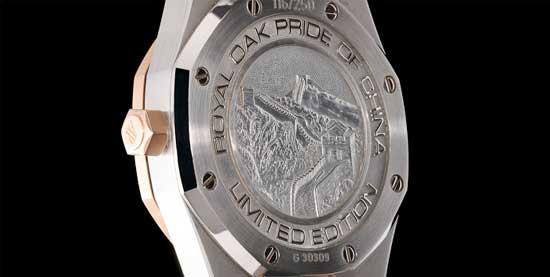 Наручные часы Audemars Piguet Royal Oak Pride of China